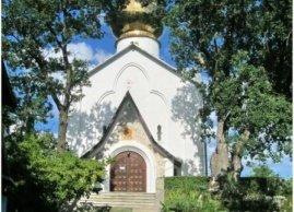 Храм Николая и Александры